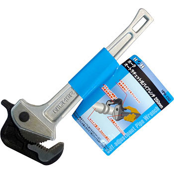 Hawk Auto Ratchet Pipe Wrench