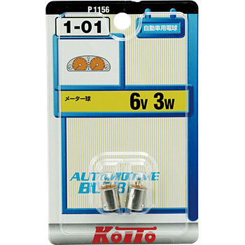 Miniature Light Bulb 6 12V, Blister Pack