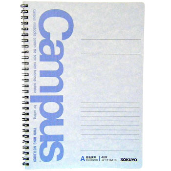 Campus Double Ring Notebook