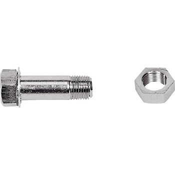 Gear Puller Bolts And Nuts