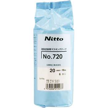 No.720 Masking Tape For Paint Use