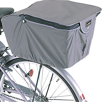2-Step Type Fastener Rear Basket Cover