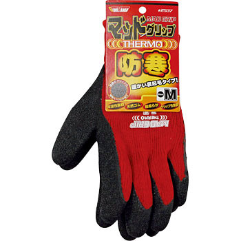 Mad Grip Thermo Gloves