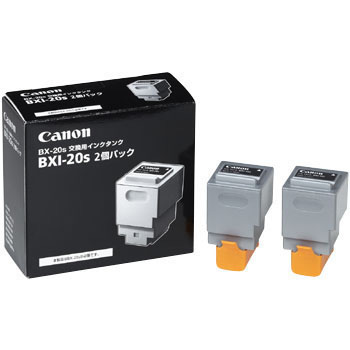 CANON BXI-20s Replacement Ink Tank, 2pcs
