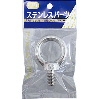 Eye Bolt, Stainless Steel
