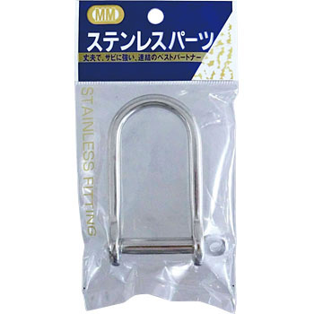 Big Hanmaru shackle stainless steel