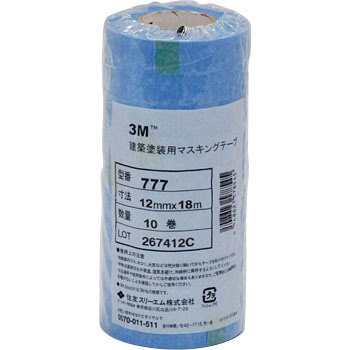 Masking Tape 777, Construction Paint