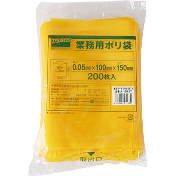 Color Type Plastic Bag, Business Use