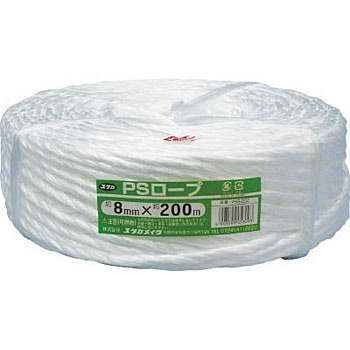 PS Rope Large