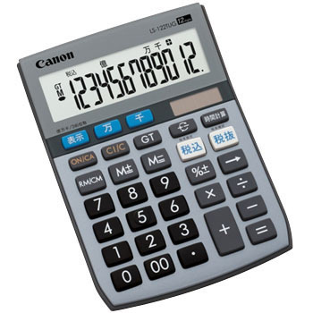 Mini Desktop Calculator 12-Digit