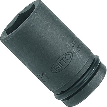 Impact Wrench Socket