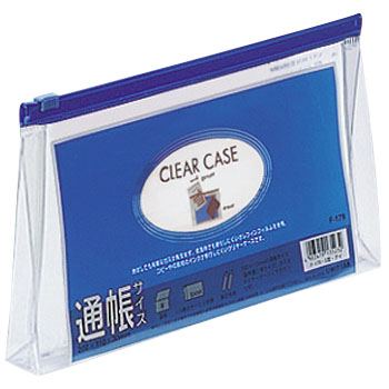 Clear Case, Gusset