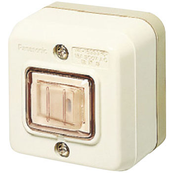 Rain Proof Embedded Switch B, Single Pole Switch