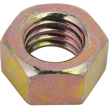 Small Hex Nut