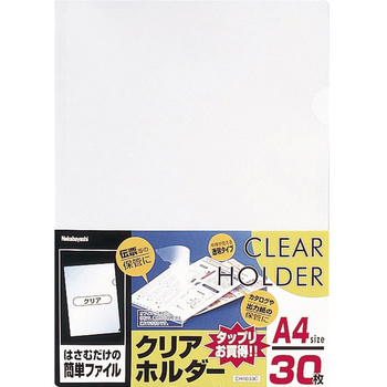 Clear Holder A4