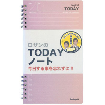 Logical TODAY notebook A5 slim