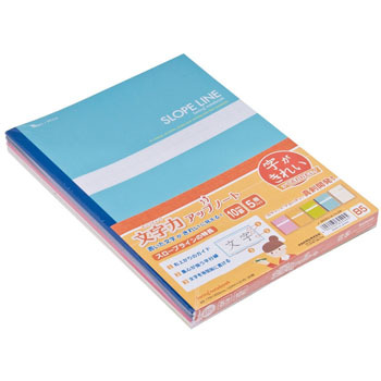 Slope line notebook B5 UL ruffled
