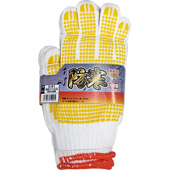 Anti-cold slider stop gloves 5 double set