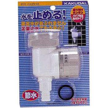 Water Content Controller KAKUDAI MFG Bathroom Supplies