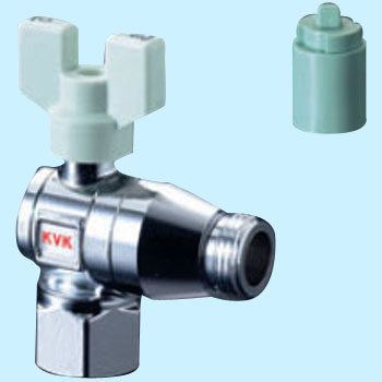 With check valve ball valve 13 (female thread x male thread)