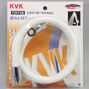 Shower Hose, White