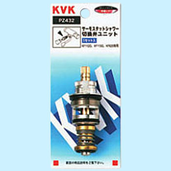 Thermostatic Shower Switching Valve Unit