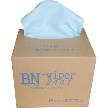 BN Pop Up Wiper