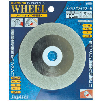 Diamond Wheel Normal