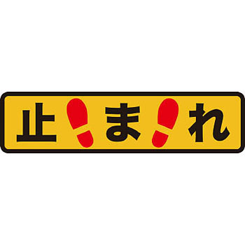 Warning Sign Sticker