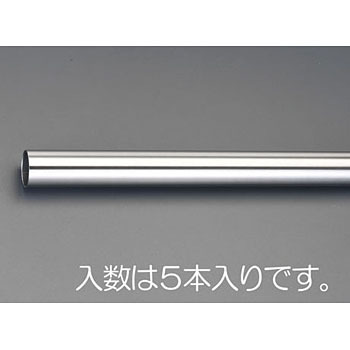 phi13x0.8x910mm stainless steel tube (five)