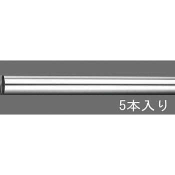 phi25x0.8x 910mm stainless steel tube (five)