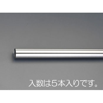 phi9.5x0.5x910mm stainless steel tube (five)