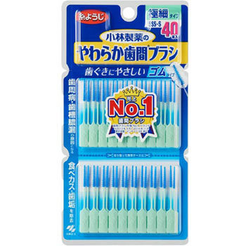 Soft interdental brush
