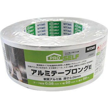 Aluminum Tape Long E