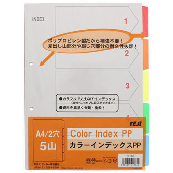 Color Index Full PP Type