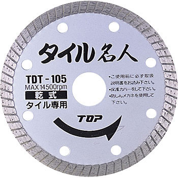 Diamond wheel tile master