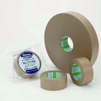 kraft tape nitto denko craft tapes monotaro singapore no 7170n