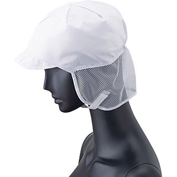 Hat (with mesh Cape) G5026