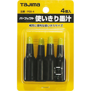 Black Ink 4pc