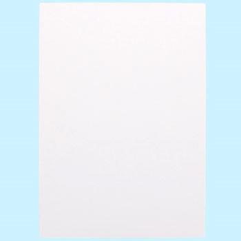 photo regarding Printable Magnetic Paper called Printable Magnet Paper