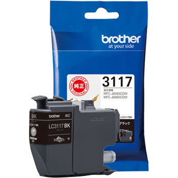 Ink cartridge LC 3117