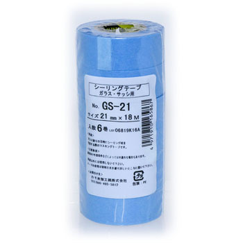 Masking Tape Gs-21 For Sealing