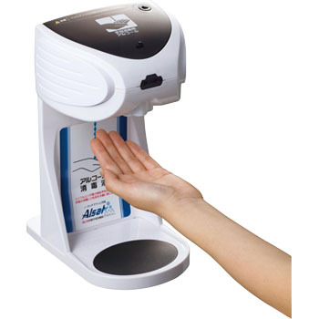 Automatic hand disinfection unit