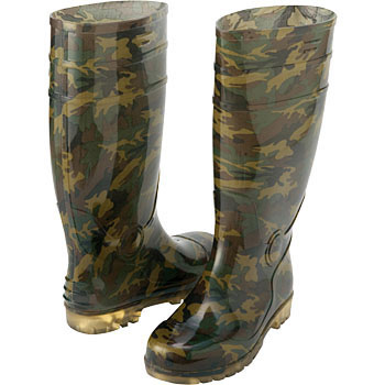 Camouflage Rubber Boots