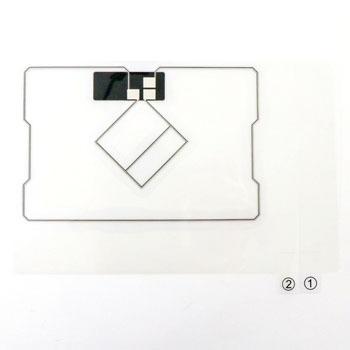 Full-segment corresponding terrestrial digital film antenna (GPS integrated)