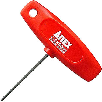 Hex Wrench Screwdriver
