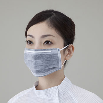 Charcoal Activated Carbon Mask, Ear Loop