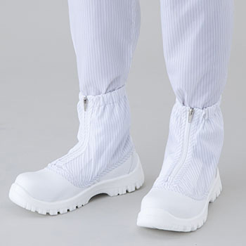 Cleanroom Safety Boots