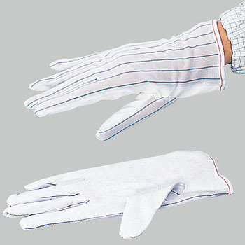 Azupyua PU laminate gloves