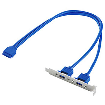 USB 3.0 rear slot 2 port
